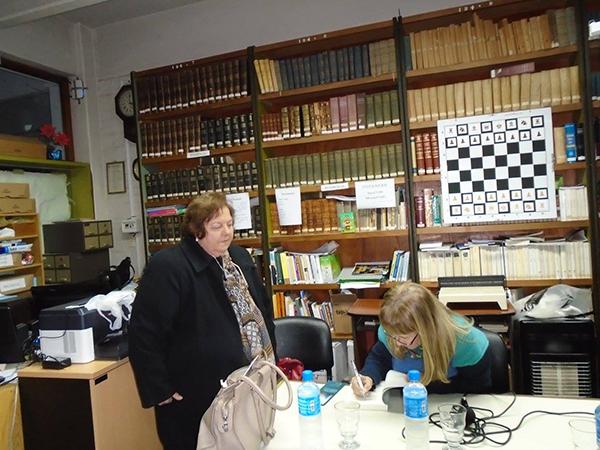 Biblioteca Popular Bernardino Rivadavia presenta Tierra en Sombras 9